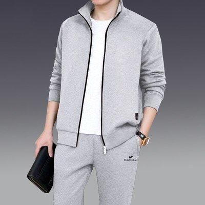 男防風外套夾克風衣2020春秋季新款可定制LOGO中老年運動套裝休閑外套爸爸運動服套裝