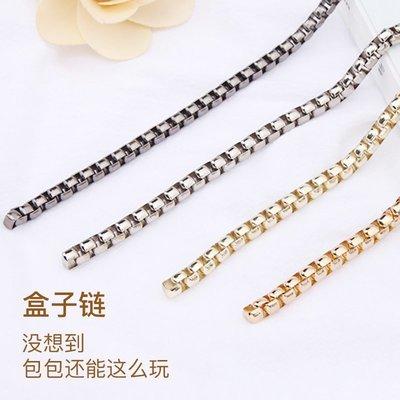禧禧雜貨店-女包配件包包鏈子 金色鏈條金屬包鏈金屬鏈 斜跨包鏈盒子鏈