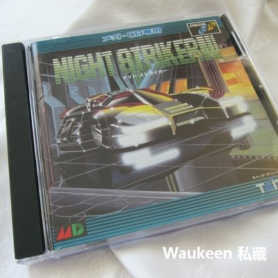 午夜出擊 Night Striker ナイトストライカー SEGA Mega-CD MD遊戲