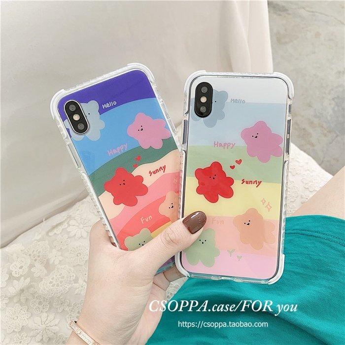 彩虹小熊8plus蘋果x手機殼XS Max/XR/iPhone7硅膠可愛6s女