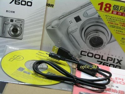 Nikon USB傳輸線 COOLPIX995 L16 S640 S600 L23 S4000 S9200 S8000