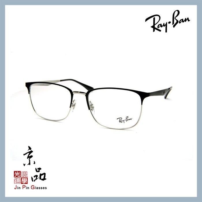 【RAYBAN】RB6421 2997 黑 銀色 輕量化方框 亞版 雷朋光學眼鏡 公司貨 JPG 京品眼鏡