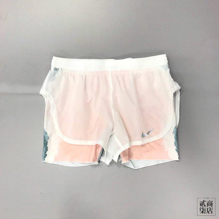 (貳柒商店) Nike Elevate 2-in-1 Short 女款 白色 彩色內裡 運動 短褲 932216-100