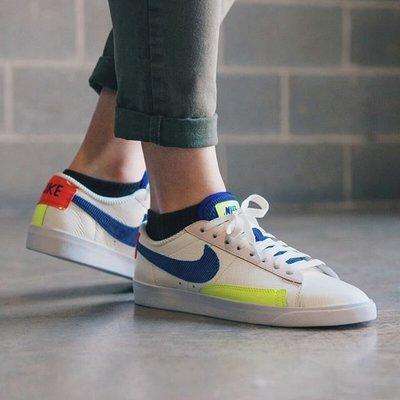 "Nike Wmns Blazer Low Panache""白藍燈芯絨淺粉""復古 拼接 經典 休閒滑板鞋 AQ4140-101 女鞋"