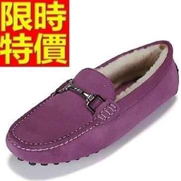 豆豆鞋 女鞋子-冬季保暖加絨磨砂真皮女休閒鞋7色65l42[獨家進口][米蘭精品]