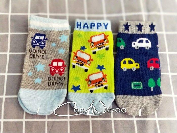 【童襪區//3雙一組55】汽車款 寶寶襪 童襪 短襪 裸襪  膠底防滑