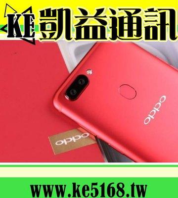 OPPO R11s 聖誕紅 星幕屏紅色特別版 公司貨全新未拆 【免卡現金分期】【免頭款】【學生分期百分百過件】