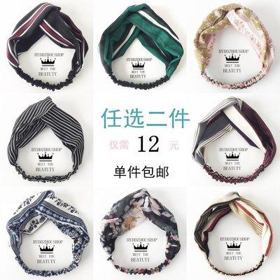韓國新款髪帶甜美復古頭箍印花松緊髪箍寬邊交叉條紋髪飾頭飾簡約
