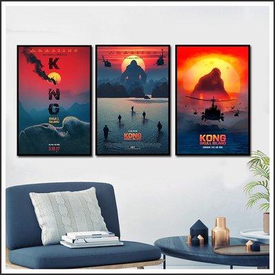 日本製油畫布 電影海報 金剛 骷髏島 Kong Skull Island 掛畫 無框畫 @Movie PoP ~