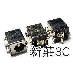 【新莊3C】ASUS 筆電 A53U A53E K5E X53S K52 DC IN 變壓器插座 電源插座