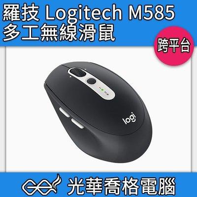 【喬格電腦】羅技 Logitech M...