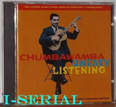 正版CD/ 恰巴王八合唱團 壓箱寶精選輯 / CHUMBAWAMBA UNEASY LISTENING
