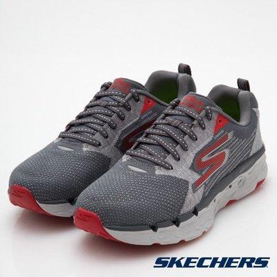 ☆JR運動休閒館 ☆ 【SKECHERS】跑步系列 GO RUN MAX ROAD 3(55208BCCRD)
