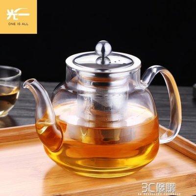 玻璃泡茶壺家用過濾加厚耐熱小大號功夫沖煮茶具套裝高溫燒水壺器 3c優購 我的拍賣