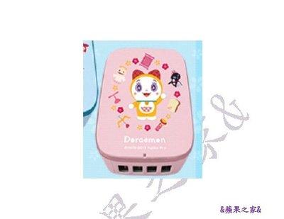 &蘋果之家&現貨-7-11-Doraemon四孔USB電源供應器-哆啦美款