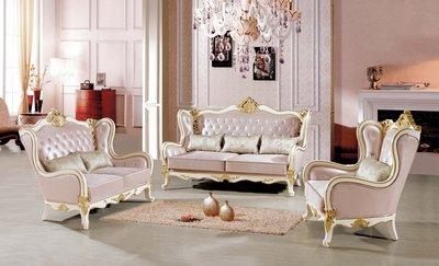 【大熊傢俱】A23A 玫瑰系列歐式 休閒沙發 絨布沙發歐式沙發  皮沙發 布沙發 多件沙發組  美式皮沙發