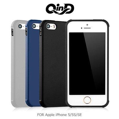 *phone寶*QinD 勤大 App...