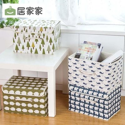 折疊收納箱有布藝蓋卡通儲物箱 衣服衣物整理箱裝書收納盒