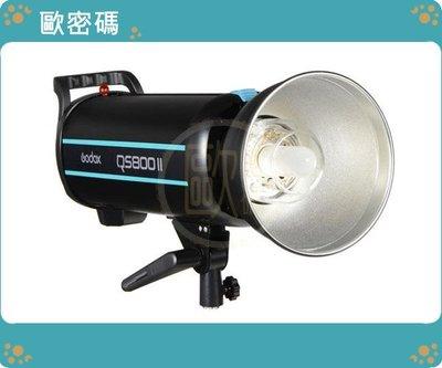 歐密碼  Godox 神牛 Quicker QS800II 閃客110V高速回電 攝影燈 棚燈 閃光燈