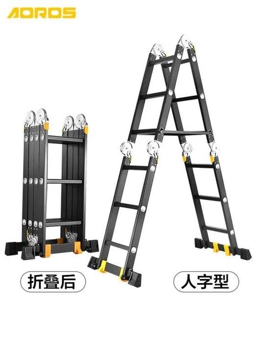 愛萊仕多功能折疊梯子鋁合金加厚人字梯家用梯伸縮梯閣樓梯工程梯 MKS免運