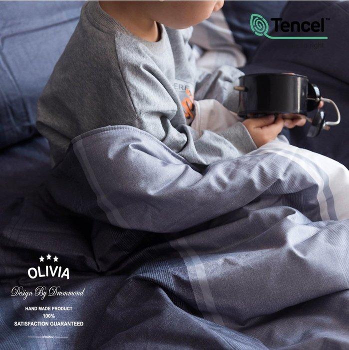 【OLIVIA 】DR5002 Clark  標準單人床包兩用被套三件組  MOC莫代爾棉 台灣製