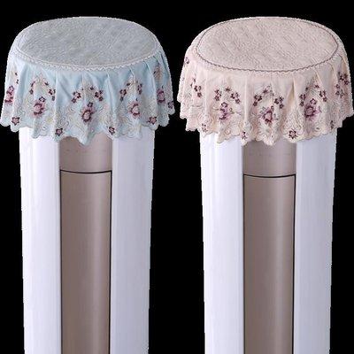 空調套  圓形蓋巾空調罩柜機防塵罩立式開機不取客廳圓柱柜式美的格力蓋布 全店免運