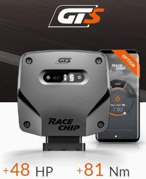 德國 Racechip 外掛 晶片 電腦 GTS 手機 APP 控制 Audi 奧迪 A6 C6 2.0 TFSI 170PS 280Nm 04-11 專用