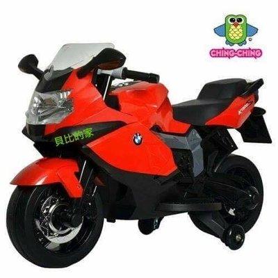 貝比的家-親親  原廠授權  BMW兒童電動機車 /重型摩托機車-(紅色)-特價$5700-免運