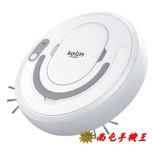 @南屯手機王@ 歌林Kolin 智能自動機器人掃地機(USB充電) KTC-MN261【直購價】