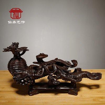 ༧༨如༸༹意⇝黑檀木雕人生如意擺件家居客廳玄關辦公室裝飾工藝品喬遷寓意送禮XC-244