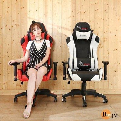 《百嘉美》酷炫賽車造型電競椅/電腦椅/辦公椅/賽車椅 P-H-CH504