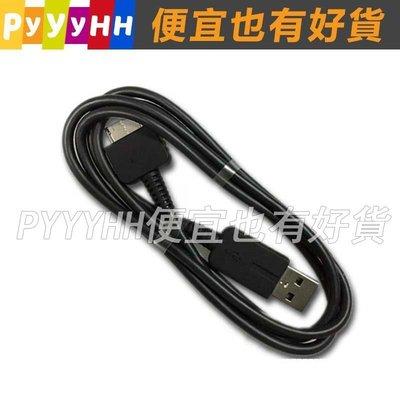 全新 PS VITA專用 PSV USB 傳輸線 充電線  PSV 1000 充電線 數據線