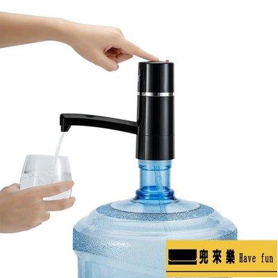 子路桶裝水抽水器充電飲水機家用電動純凈水桶壓水器自動上水器吸【兜來樂】
