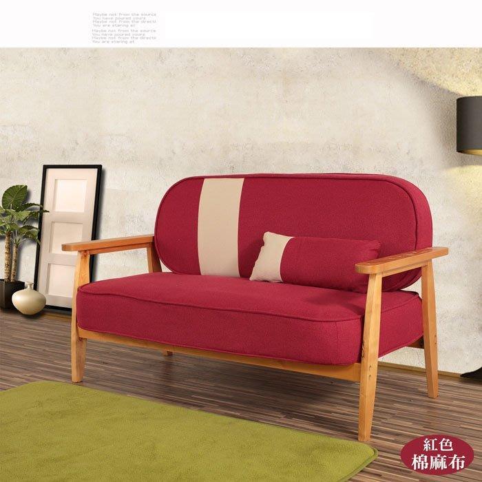 新品 外宿 造型椅 學生 貴妃椅【家具先生】浪漫拚色雙人沙發CH072/休閒椅/咖啡椅/客廳/洽談椅/沙發