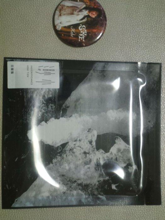 S.H.E 田馥甄 Hebe 渺小 單曲 宣傳 CD 真空包裝全新未拆封  加原版HEBE 贈品