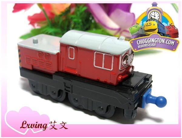 愛卡的玩具屋㊣ 正版CHUGGINGTON 恰恰特快車 火車寶寶 合金小火車- Lrving艾文
