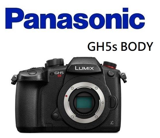 ((名揚數位)) Panasonic Lumix GH5S BODY 單機身 公司貨 保固三年 登錄送好禮09/30止!
