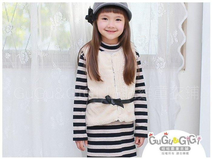 【RG2121020】秋冬款~米白毛毛背心黑灰橫條兩件式洋裝$99