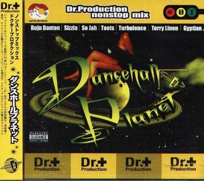 K - Dr.Production nonstop mix Dancehall Planet 日版 NEW Sasha