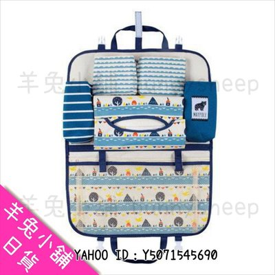 【日本DECOLE 汽車 車用 嬰兒推車置物/手提兩用袋 收納袋 藍色】Z19338 羊兔小舖 日貨 日本代購 寶寶 母