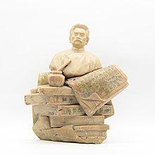 【聽竹軒】早期白高山壽山石魯迅 啊Q正傳 雕刻