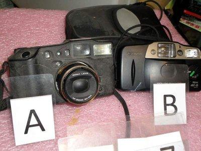 ** Q77 傳統相機俗賣如相