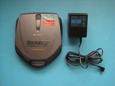 SONY D-E301 Discman ESP.附電源 超優音質 發燒之友請不要錯過……