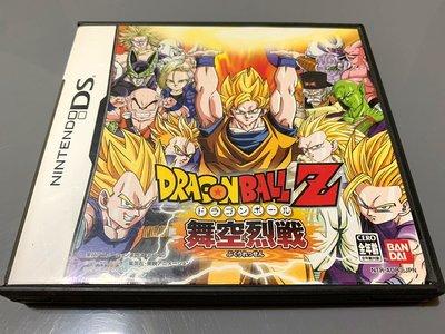 幸運小兔 NDS遊戲 NDS 七龍珠 Z 舞空烈戰 Dragon Ball Z  任天堂 2DS、3DS 主機適用 F5