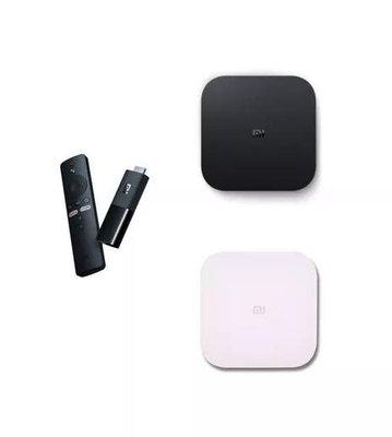 小米電視棒 國際版 小米盒子 電視 3C4S Xiaomi Mi TV Stick Box 未拆封翻牆越獄破解 安博天貓