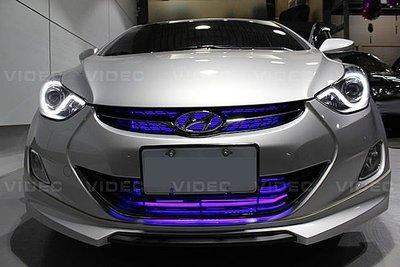威德汽車精品 現代 HYUNDAI ELANTRA LED 氣氛燈 SMD LED 軟燈條 5050 三晶發光 HID
