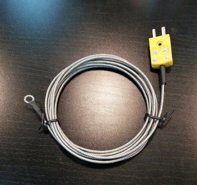 K 型熱電偶 2M 感溫線 測溫線 熱偶線 圓型端子 孔逕:5mm 溫度計 TM902C MS6514
