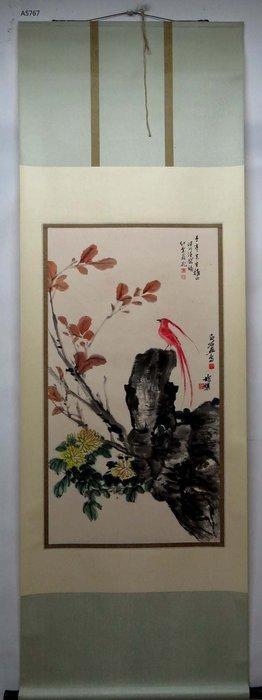 【委託拍賣藝術文物 】 齊白石  花鳥 水墨畫國畫 掛軸  A5767