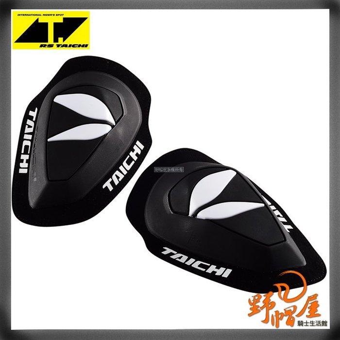 三重《野帽屋》日本 RS TAICHI 太極 NXV015 滑塊 可拆式 滑行塊 魔鬼氈 卡普 NXV 015。黑色