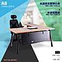 【辦公家俱】A9主管辦公桌 L型固定式水波紋...